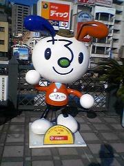 20060805_03